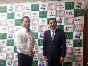 2017年10月、北海道別海町佐藤副町長
