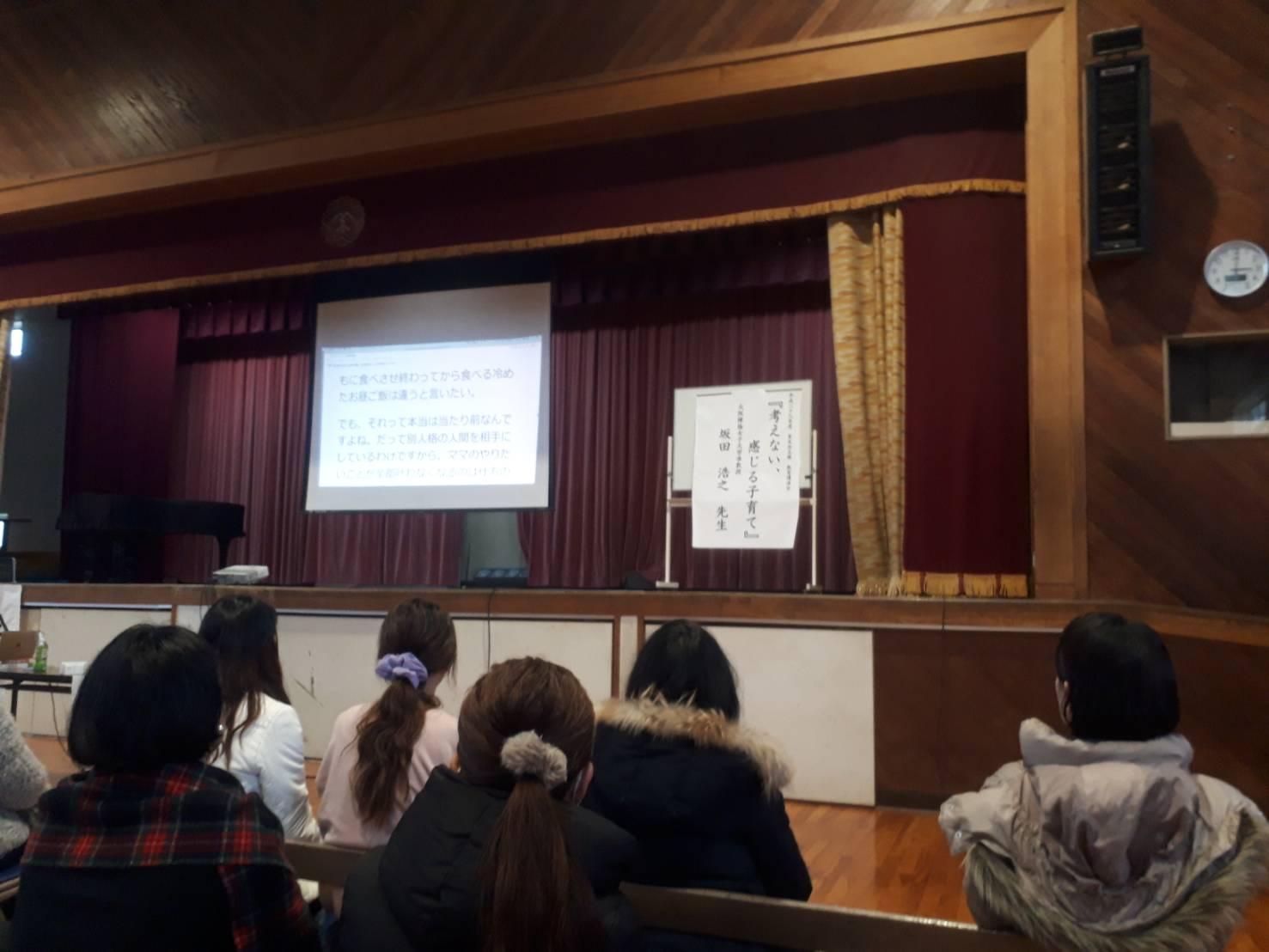 オープンスクール-香芝・二上小学校