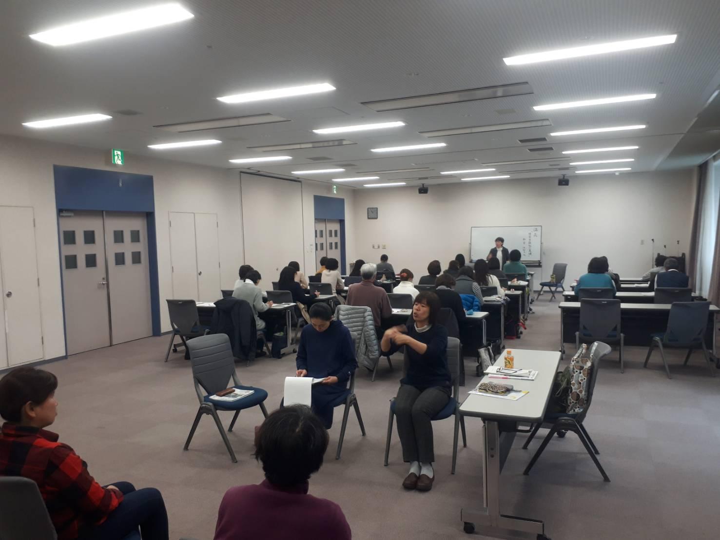 聴覚障害について-香芝市総合福祉センター