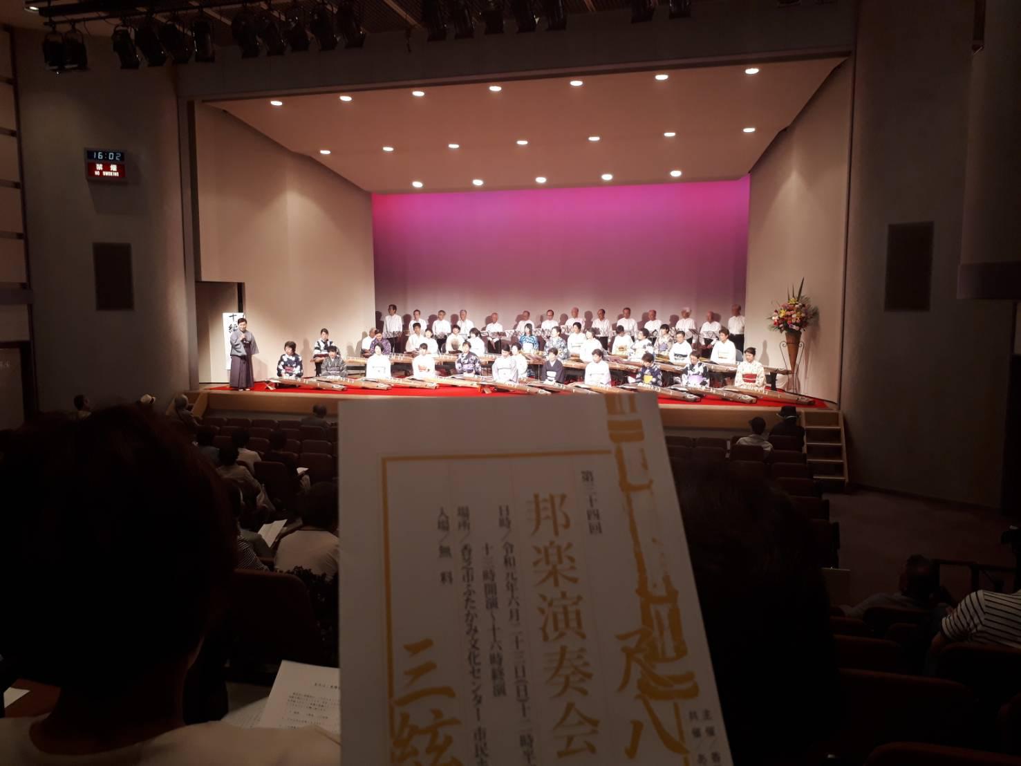 邦楽演奏会@ふたかみ文化センター
