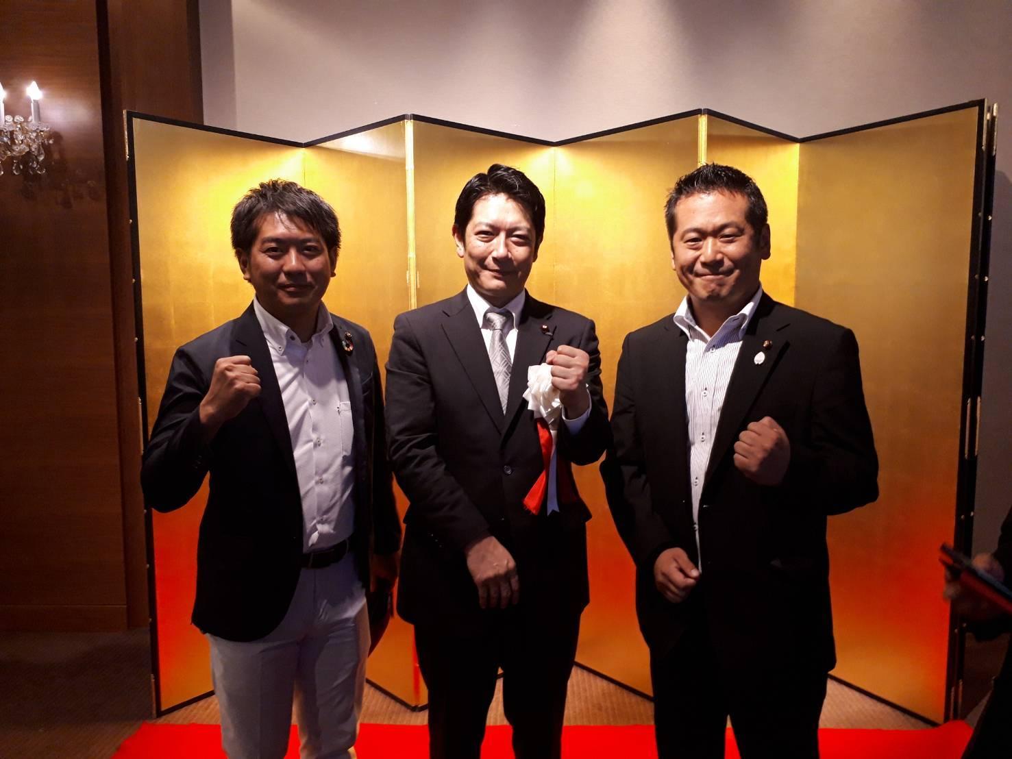 衆議院議員田野瀬太道君と「明日の日本を語る会」@都ホテル