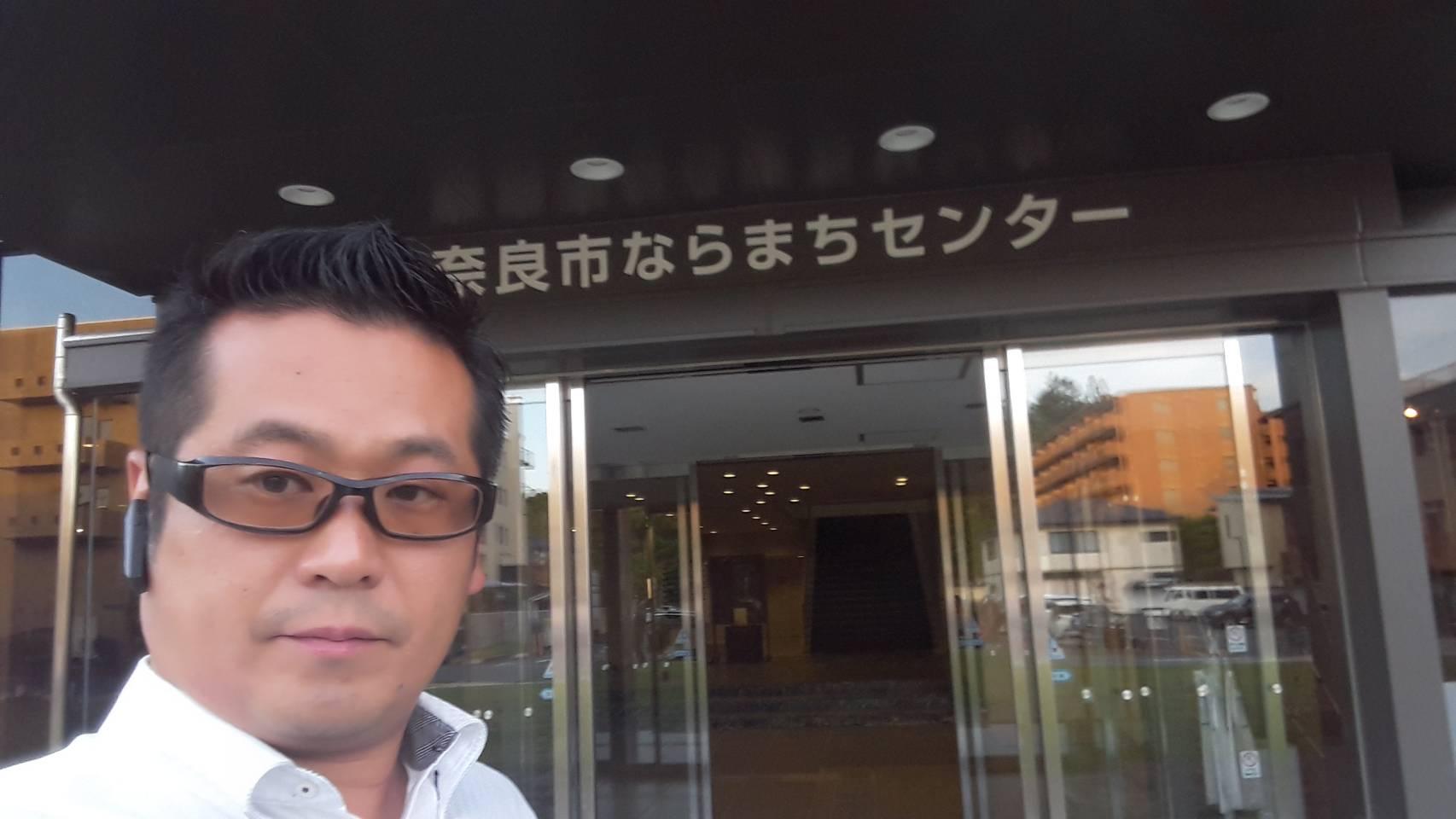 奈良のうまいもの会・役員会@奈良市ならまちセンター