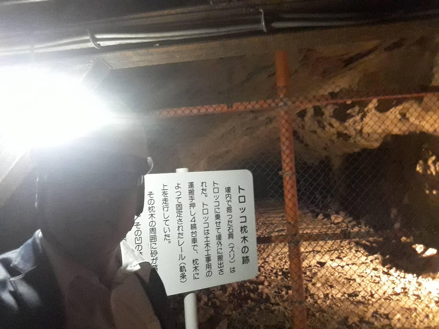 映画「かぞくわり」では、どんづる峯地下豪、初撮影許可・初ロケ地となりましたが、よりロケ地誘致を。それ以来自身2度目の視察です@松代象山地下豪