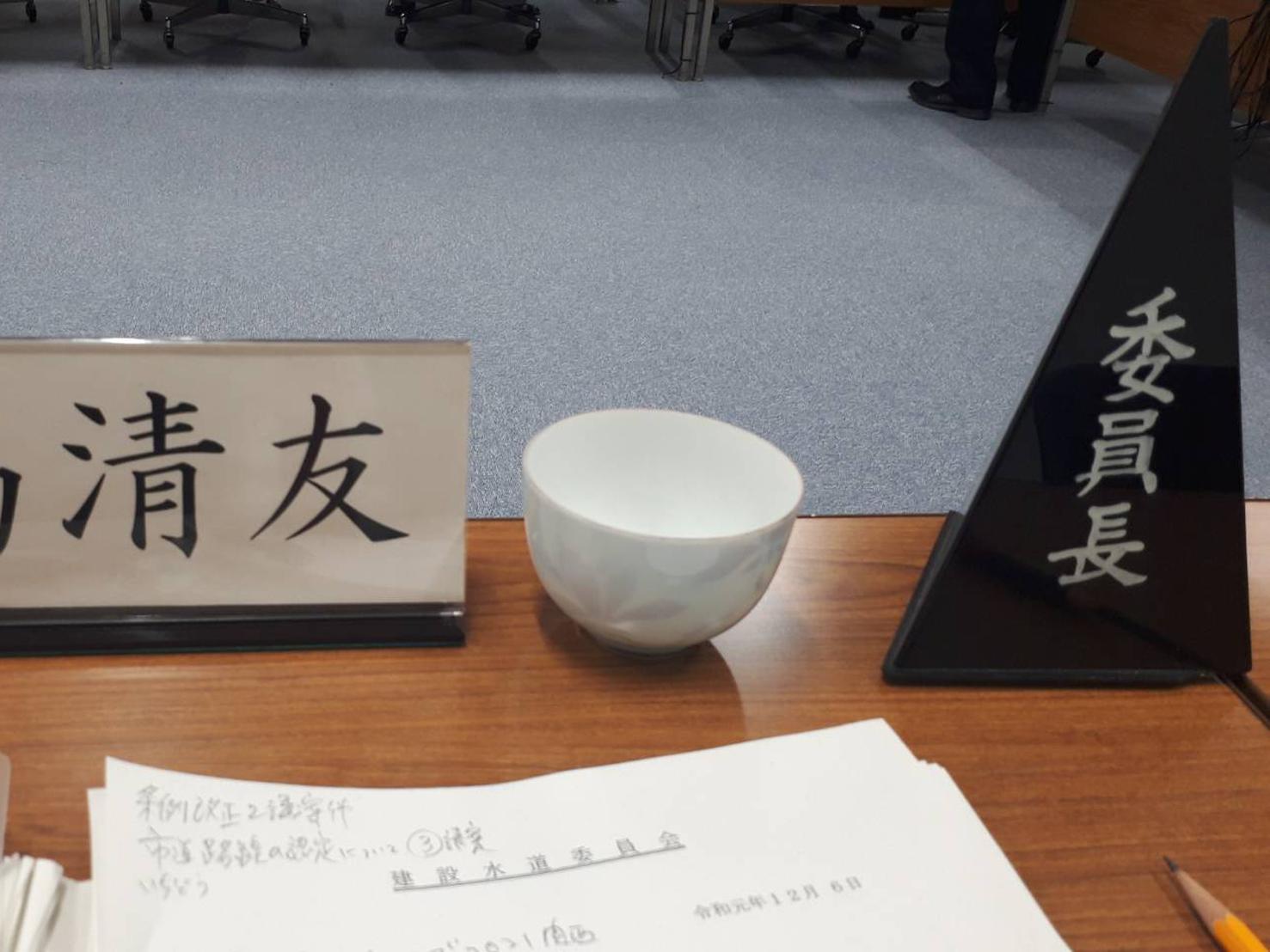 建設水道委員会・委員長@香芝市議会