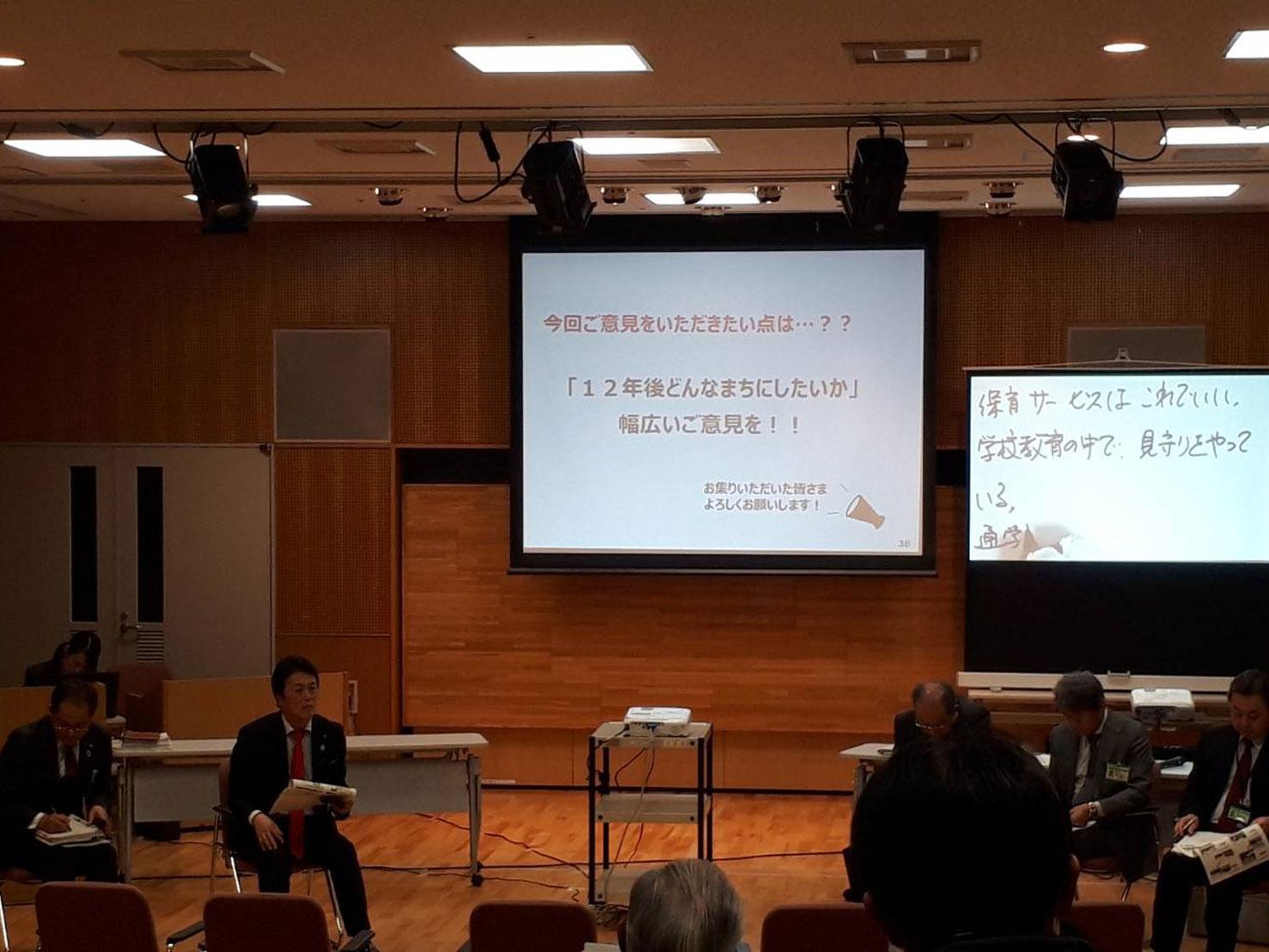タウンミーティング@香芝市総合福祉センター
