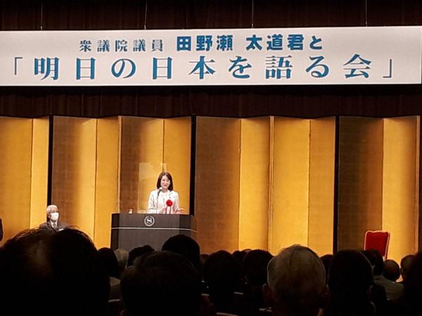 松川るい参議院議員・衆議院議員田野瀬太道君と「明日の日本を語る会」@シェラトン都ホテル大阪